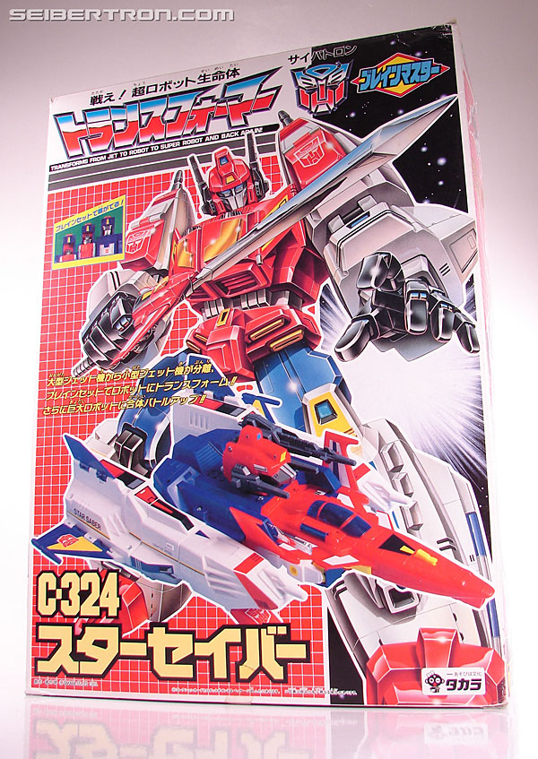 Transformers Victory Star Saber (Image #21 of 157)