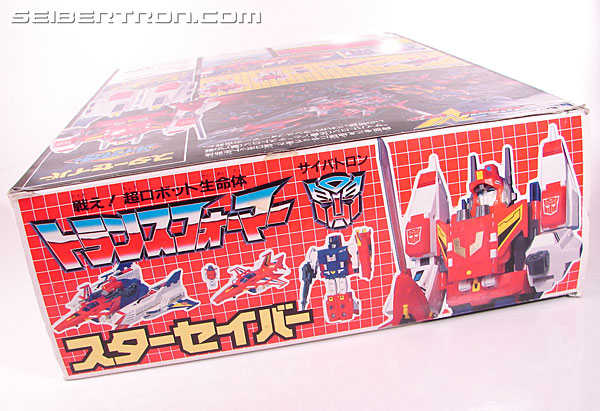 Transformers Victory Star Saber (Image #24 of 157)