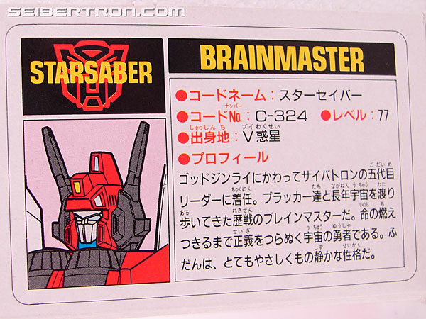 Transformers Victory Star Saber (Image #27 of 157)