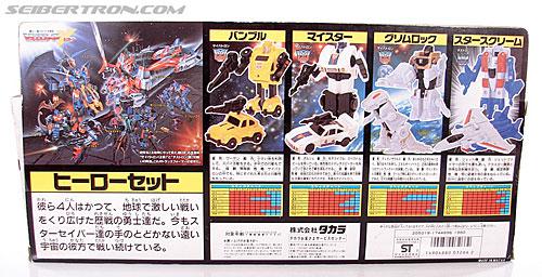 Transformers Victory Starscream (Image #7 of 103)
