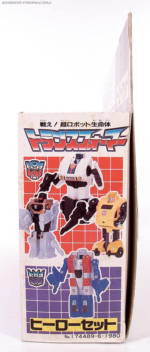 Transformers Victory Starscream (Image #12 of 103)