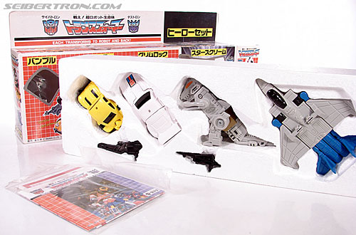 Transformers Victory Starscream (Image #26 of 103)