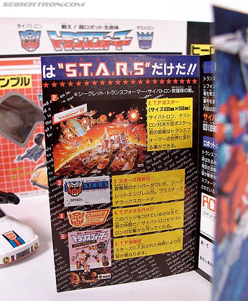 Transformers Victory Starscream (Image #33 of 103)