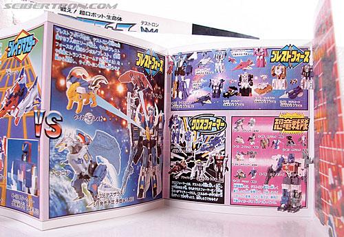 Transformers Victory Starscream (Image #39 of 103)