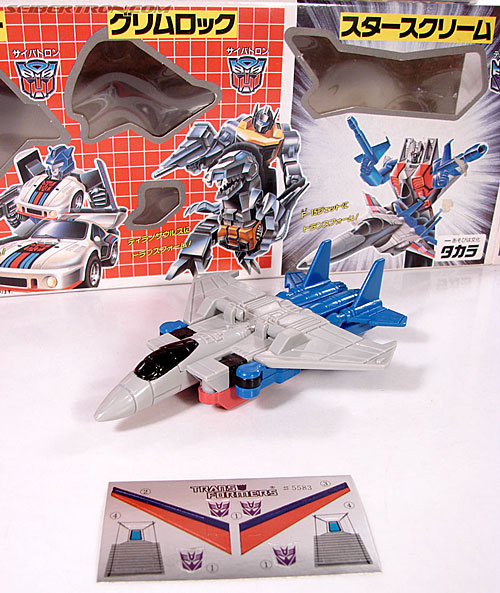 Transformers Victory Starscream (Image #48 of 103)