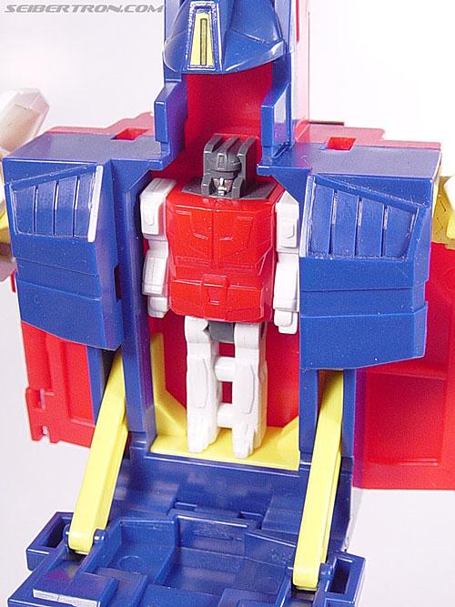 Transformers Victory Brain of Courage (Yukio) (Image #23 of 27)