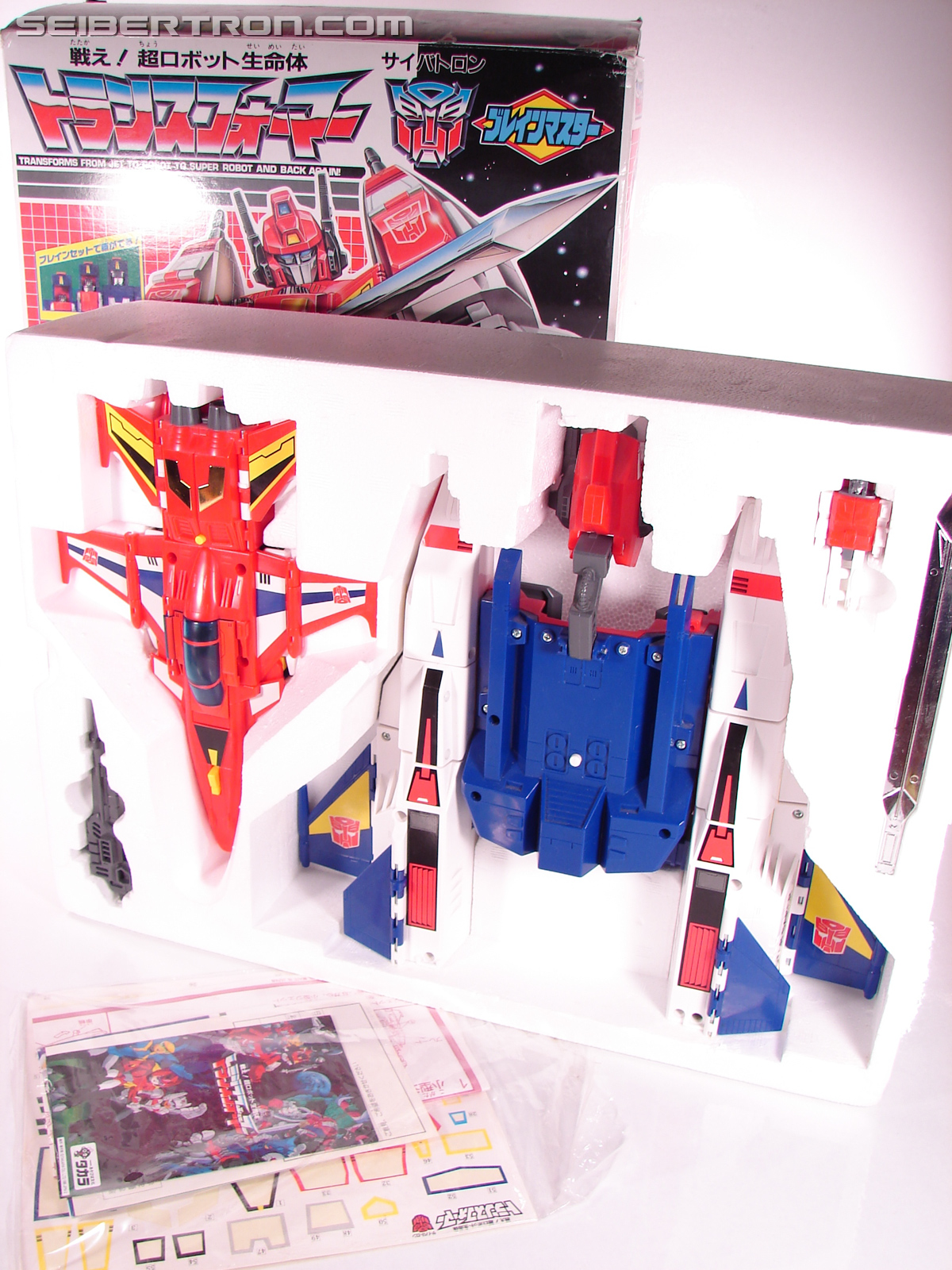 Transformers Victory Star Saber (Image #30 of 157)