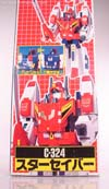 Victory Star Saber - Image #10 of 157