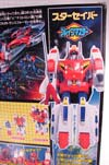 Victory Star Saber - Image #12 of 157