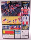 Victory Star Saber - Image #17 of 157