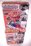 Victory Star Saber - Image #22 of 157