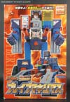 Car Robots Brave Maximus (Fortress Maximus)  - Image #1 of 311