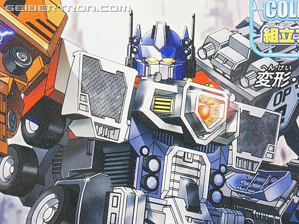 Transformers Superlink Optimus Prime Super Mode (Grand ...