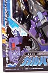 Superlink Galvatron General (Galvatron)  - Image #3 of 176