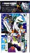 Superlink Grand Scourge Hyper Mode - Image #25 of 274