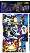 Superlink Grand Scourge Hyper Mode - Image #26 of 274