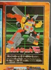 Superlink Hot Shot Fire (Energon Hot Shot)  - Image #8 of 146