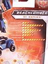 Universe - Classics 2.0 Beachcomber - Image #6 of 65