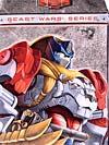 Universe - Classics 2.0 Leo Prime - Image #13 of 142