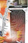 Universe - Classics 2.0 Tankor - Image #11 of 147