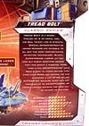 Universe - Classics 2.0 Tread Bolt - Image #10 of 174