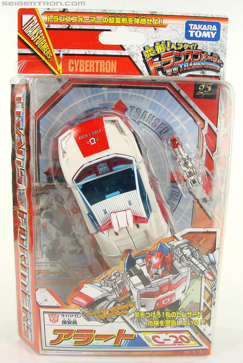 Transformers Henkei Red Alert (Alert) (Image #1 of 135)