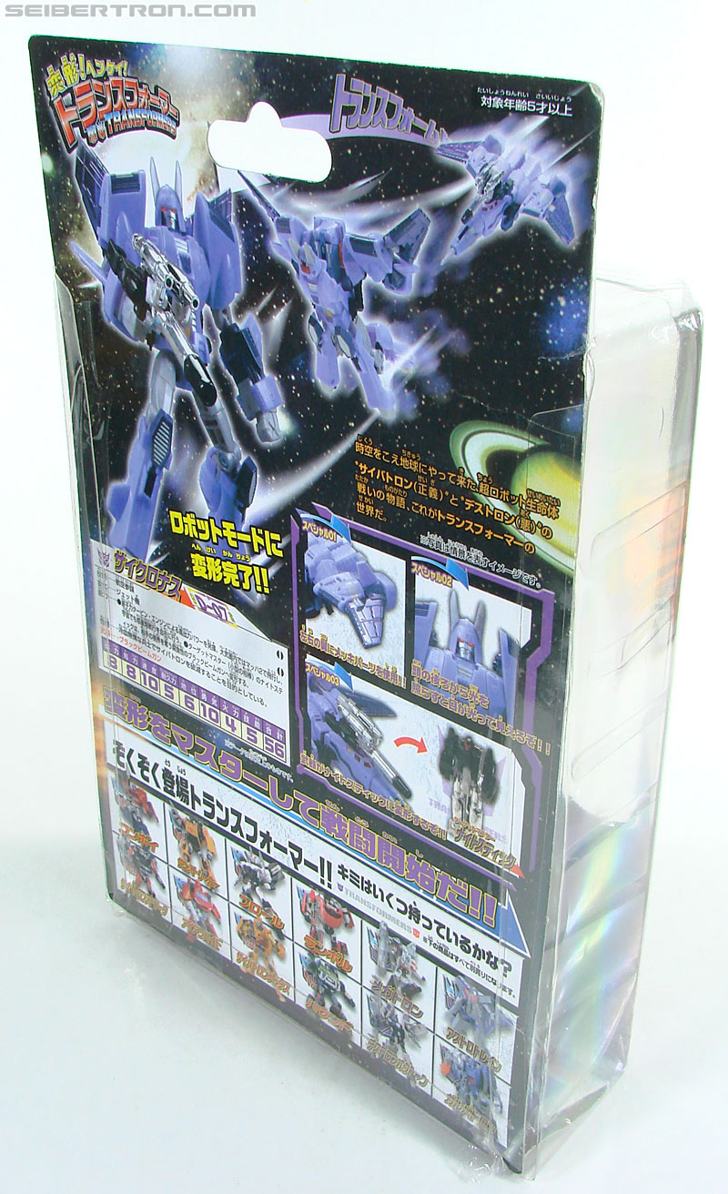Transformers Henkei Cyclonus (Image #7 of 139)