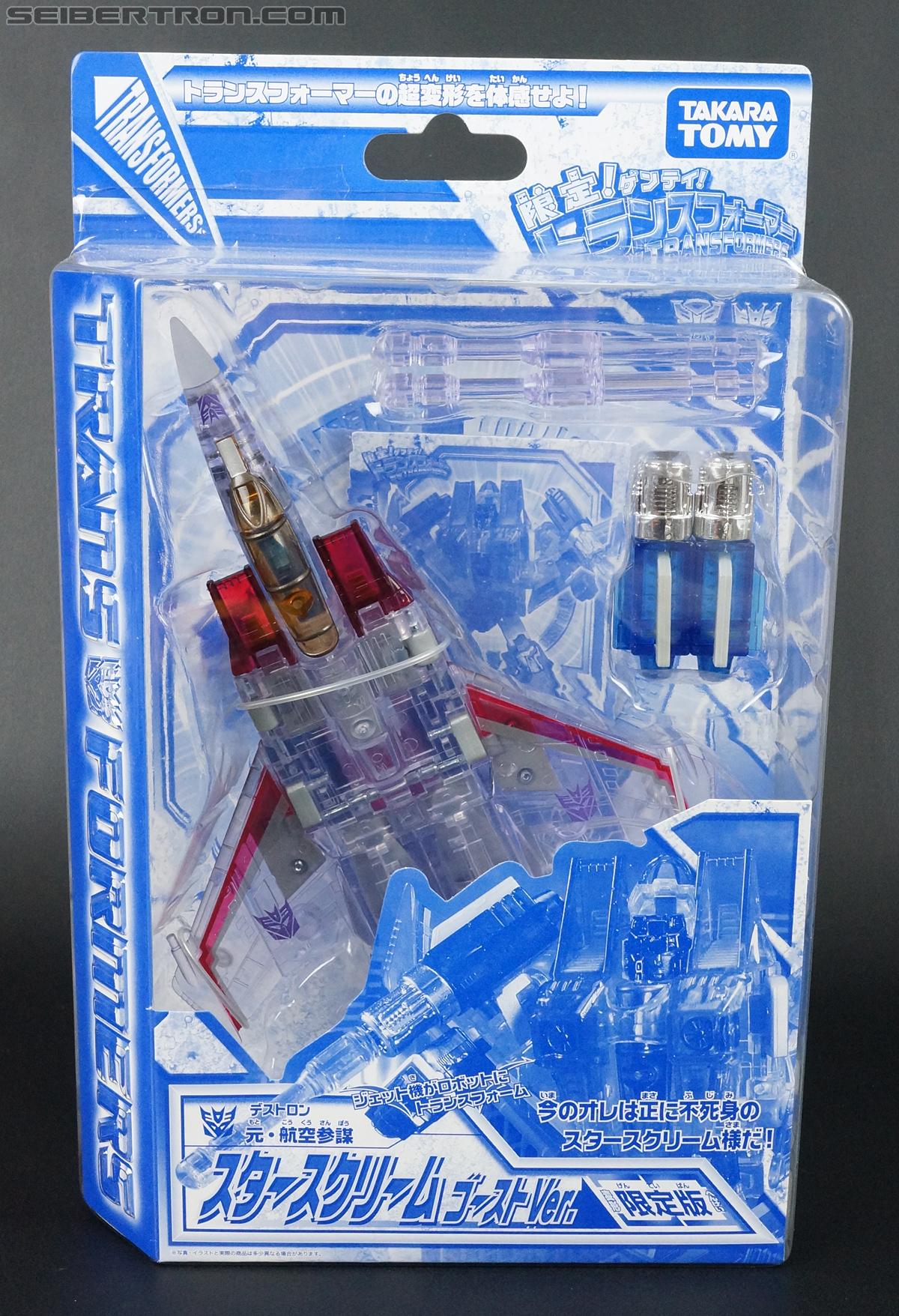 Transformers Henkei Starscream Ghost Version (Image #1 of 196)