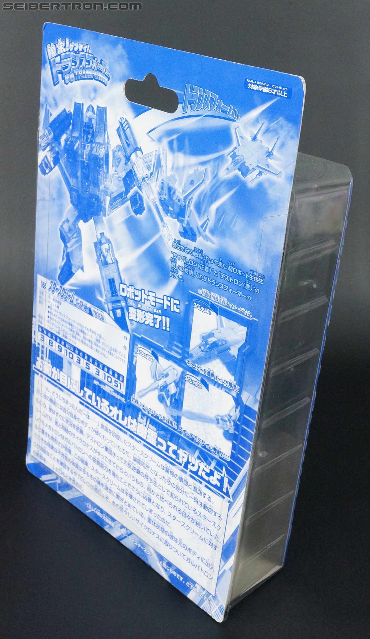 Transformers Henkei Starscream Ghost Version (Image #5 of 196)