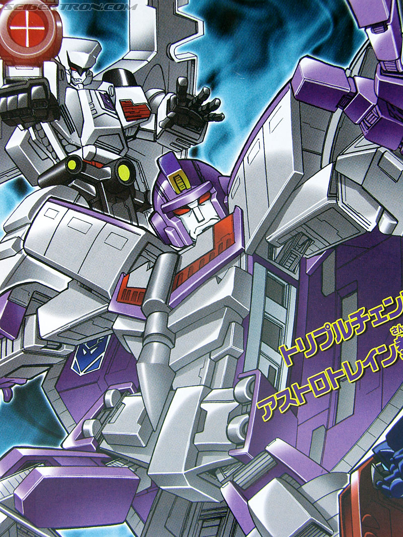 Transformers Henkei Astrotrain (Image #16 of 135)