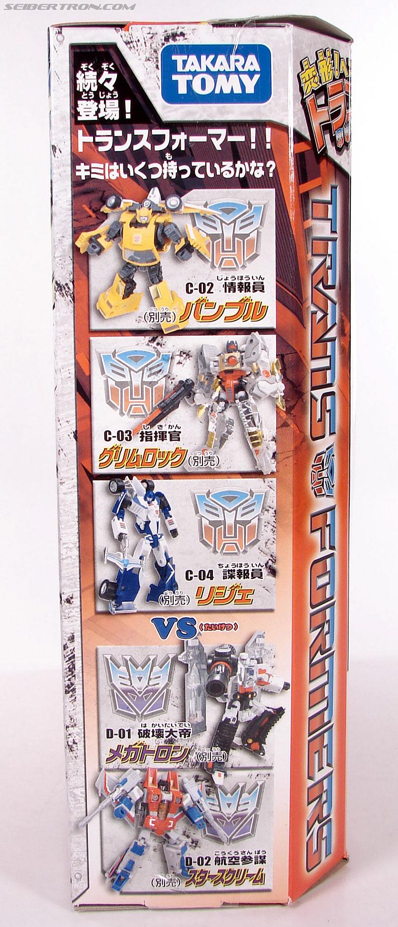 Transformers Henkei Optimus Prime (Convoy) (Image #5 of 117)
