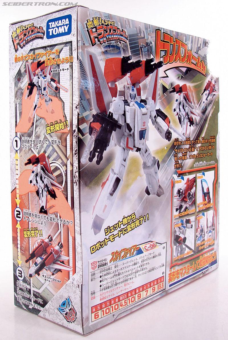 Transformers Henkei Jetfire (Skyfire) (Image #10 of 203)
