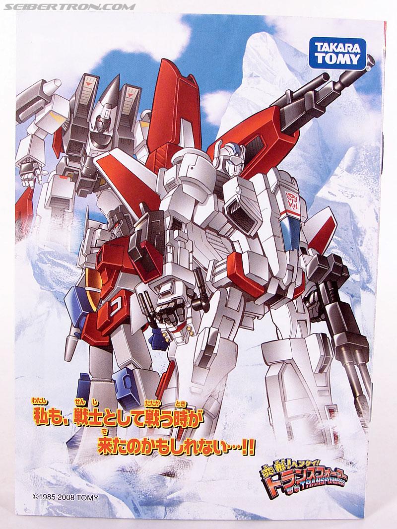 Transformers Henkei Jetfire (Skyfire) (Image #71 of 203)