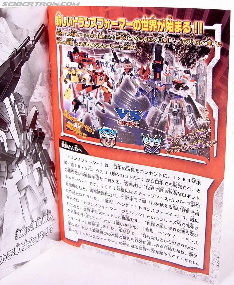 Transformers Henkei Jetfire (Skyfire) (Image #74 of 203)