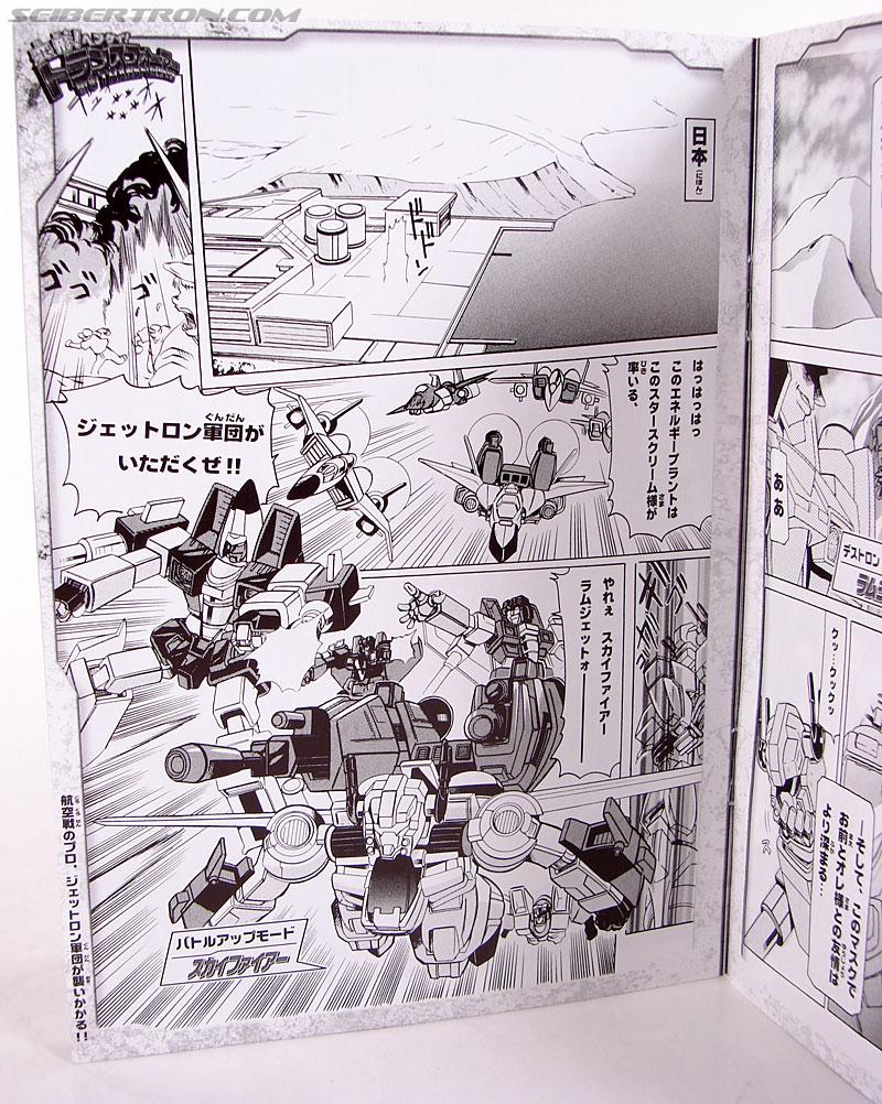 Transformers Henkei Jetfire (Skyfire) (Image #78 of 203)