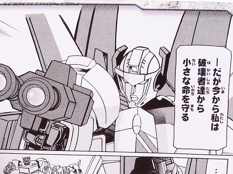Transformers Henkei Jetfire (Skyfire) (Image #85 of 203)
