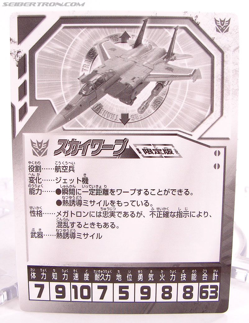 Transformers Henkei Skywarp (Image #13 of 94)
