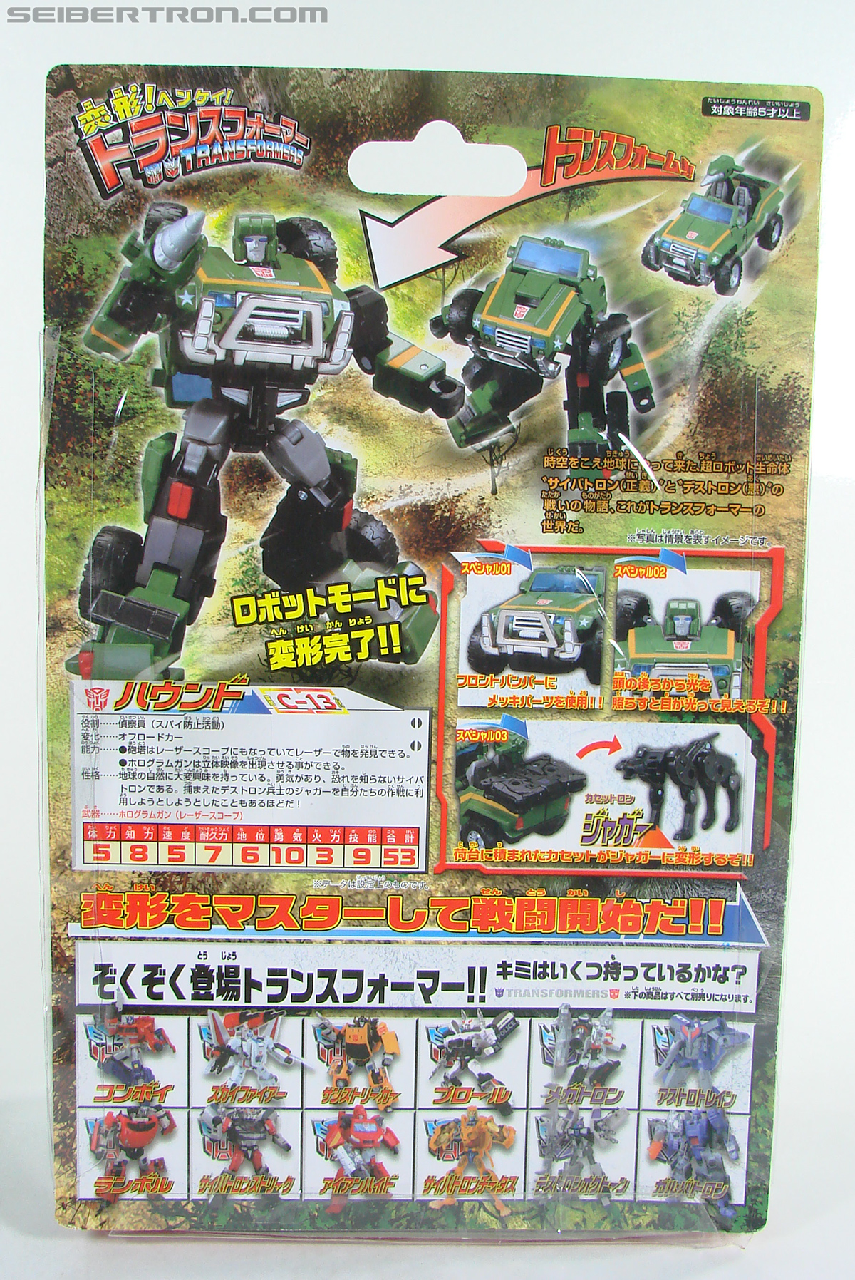 Transformers Henkei Hound (Image #8 of 105)