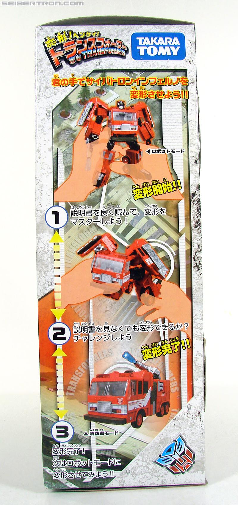 Transformers Henkei Inferno (Image #15 of 112)