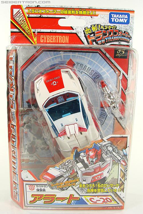 Transformers Henkei Red Alert (Alert) (Image #1 of 135)