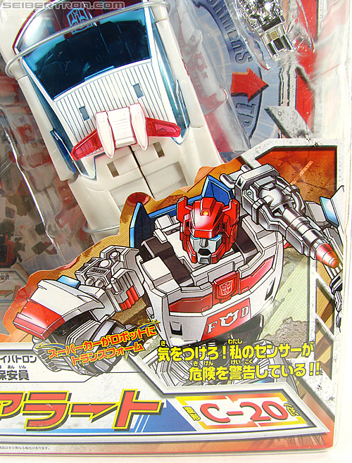 Transformers Henkei Red Alert (Alert) (Image #3 of 135)