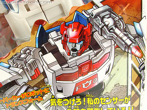 Transformers Henkei Red Alert (Alert) (Image #4 of 135)