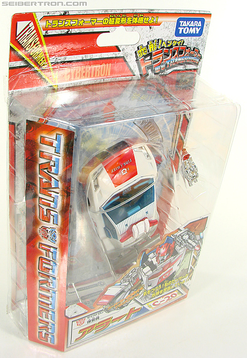 Transformers Henkei Red Alert (Alert) (Image #5 of 135)