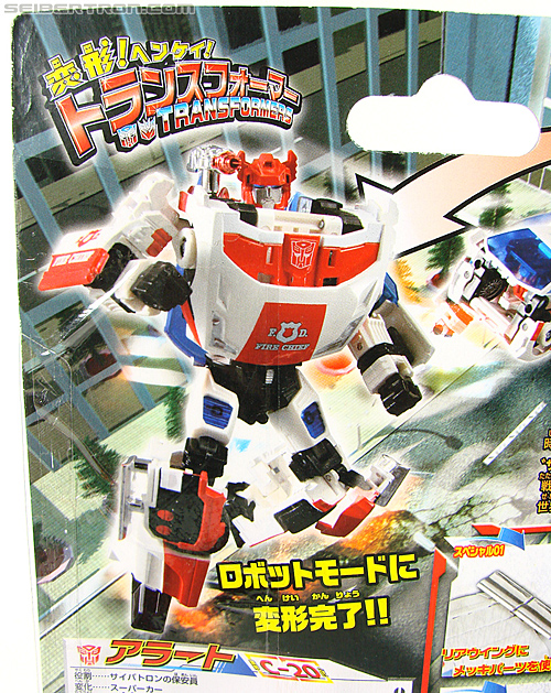 Transformers Henkei Red Alert (Alert) (Image #8 of 135)