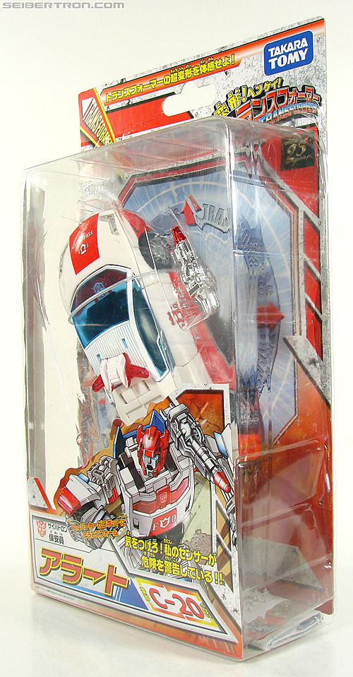 Transformers Henkei Red Alert (Alert) (Image #12 of 135)