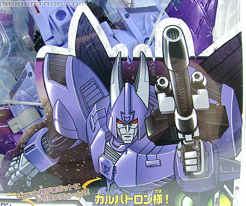 Transformers Henkei Cyclonus (Image #2 of 139)