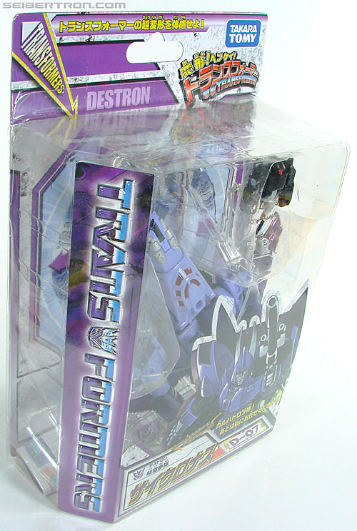 Transformers Henkei Cyclonus (Image #6 of 139)