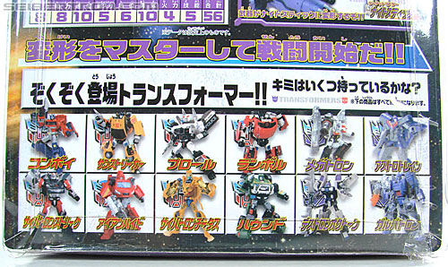 Transformers Henkei Cyclonus (Image #12 of 139)