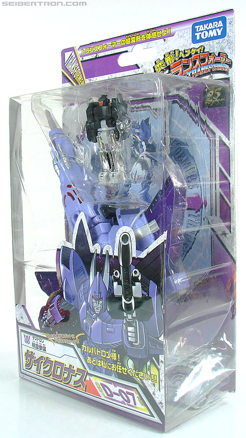 Transformers Henkei Cyclonus (Image #14 of 139)