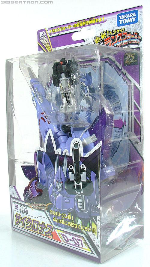 Transformers Henkei Cyclonus (Image #14 of 139)